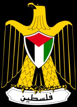 Palestine_authority_s