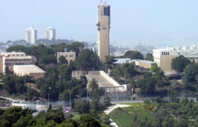 https://tse2.mm.bing.net/th?u=https%3a%2f%2fupload.wikimedia.org%2fwikipedia%2fcommons%2f4%2f41%2fHebrew_University_Jerusalem_IL_WV.JPG&ehk=403H0cNlsjNK3sCSGtWTXQ&r=0&pid=OfficeInsert