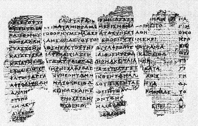 https://upload.wikimedia.org/wikipedia/commons/b/bb/Derveni-papyrus.jpg