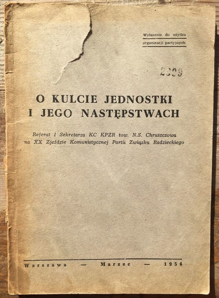https://upload.wikimedia.org/wikipedia/commons/thumb/7/7a/First_edition_of_Krushchev%27s_%22Secret_Speech%22.jpg/800px-First_edition_of_Krushchev%27s_%22Secret_Speech%22.jpg